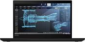 Lenovo ThinkPad P14s Gen 1 (20S40011RT)