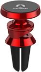 MCDODO CM-256 (красный)