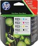 HP 932XL/933XL (C2P42AE)