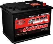 Bars Calcium 6CT-62 АПЗ (62Ah)
