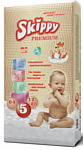 Skippy Premium Junior 5 (64 шт.)
