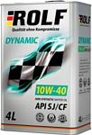 ROLF Dynamic 10W-40 SJ/CF 4л