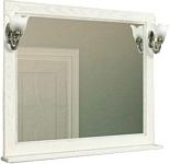Акватон Зеркало Жерона 105 (белое серебро) (1.A158.8.K0G.EM2.0)