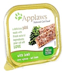 Applaws Cat Pate with Lamb (0.1 кг) 10 шт.