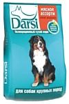 Darsi (10 кг) Сухой корм для собак крупных пород