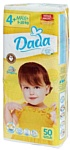 Dada Extra soft 4+ Maxi plus 9-20 кг (50 шт.)
