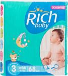 Rich Baby Midi 3 (68 шт.)