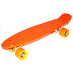 ZEZ Sport JY-209 Orange