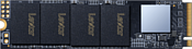 Lexar NM610 1TB LNM610-1TRB