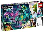 LEGO Hidden Side 70432 Призрачная ярмарка