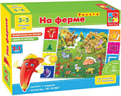 Vladi Toys На ферме (VT1603-01)