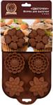 Marmiton Цветочки 17203 (коричневый)