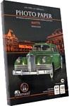Revcol Матовая A4 190 г/м2 100 л (128058)
