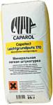 Caparol Capatect Leichtgrundputz 170 (25 кг)