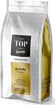 Barista Top Grande в зернах 1000 г