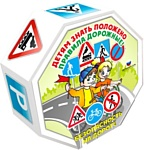 Биплант Безопасность на дороге (10033)