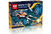 Lepin Nexu Knights 14027 Турнирная машина Ланса аналог Lego 70348