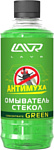 Lavr Green 0.33л
