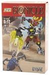 KSZ Bionicle 706-2 Страж Камня