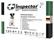 Inspector Капли для собак от 4 до 10 кг