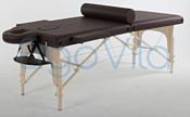 ErgoVita Master Comfort (коричневый)