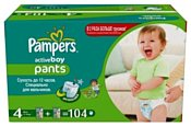 Pampers Active Boy 4 Maxi (9-14 кг)104шт