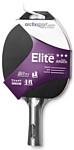 Arctix Elite 335-12900