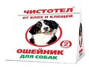 ЧИСТОТЕЛ Ошейник от блох для собак 65 см