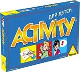 Piatnik Activity для детей