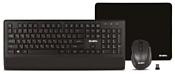 SVEN KB-C3800W Black USB