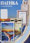Office-Kit глянцевая 6.5x9.5 100 мкм 100 шт PLP10605