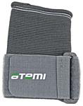 Atemi ANS001 XL