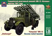ARK models AK 35040 Советский гвардейский реактивный миномёт БМ-13 «Катюша»