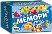 Topgame Мемори Рыбки 01520