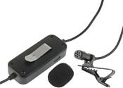 GreenBean Voice E2R HPF
