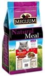 Meglium (15 кг) Cat Adult — Говядина