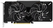 Palit GeForce RTX 2060 Dual 6GB (NE62060018J9-1160A-1)