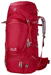Jack Wolfskin Highland Trail XT 45 Women red (indian red)
