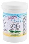 СИМБОлакт пробиотический мультикомплекс