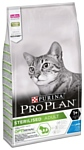 Purina Pro Plan Sterilised feline with Rabbit dry (1.5 кг)