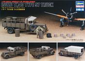 Hasegawa Грузовик Isuzu Tx40 Type 97 Truck w/Figures