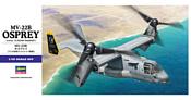 Hasegawa Конвертоплан MV-22B Osprey