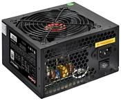 ExeGate 700PPH-LT 80 PLUS 700W