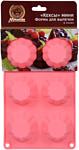Marmiton Кексы мини 16025 (розовый)