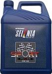 SELENIA Sport Power 5W-40 5л