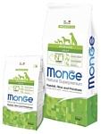 Monge Speciality Line – Кролик, рис и картофель. Монобелковый рацион для собак (15 кг)