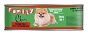 CLAN (0.1 кг) 24 шт. Family Паштет из говядины для собак