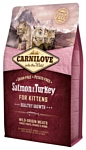Carnilove (6 кг) Salmon & Turkey for kittens