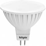 Navigator NLL-MR16-7-230-4K-GU5.3