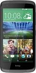 HTC Desire 526G Dual SIM 8Gb